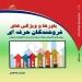 http://www.sallesacademy.com/salesbook/